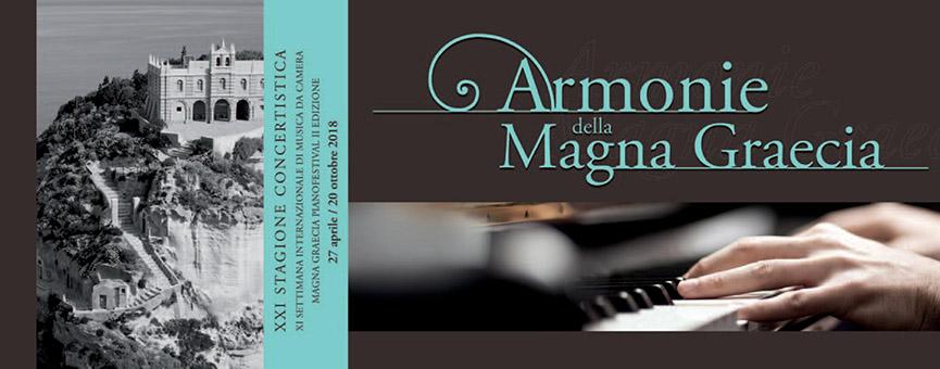 """Διεθνές Φεστιβάλ """"Armonie della Magna Graecia"""" 2018"""